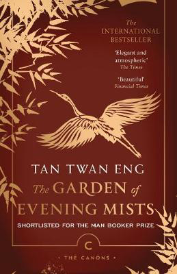 Picture of The Garden of Evening Mists