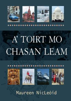 Picture of A' Toirt Mo Chasan Leam