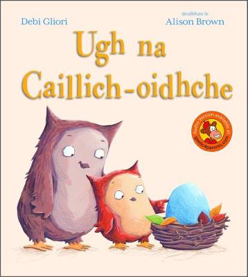Picture of Ugh na Caillich-Oidhche