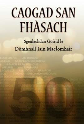 Picture of Caogad san Fhasach