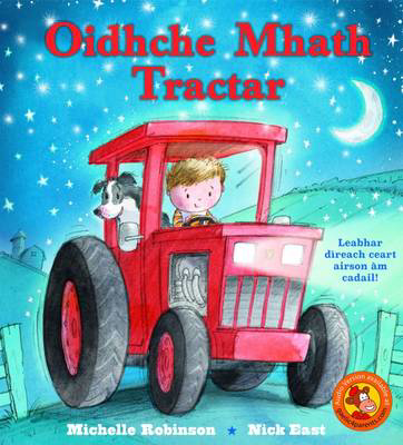 Picture of Oidhche Mhath Tractar