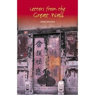 Picture of Letters from the Great Wall