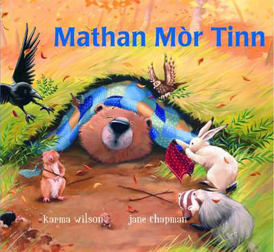 Picture of Mathan Mor Tinn