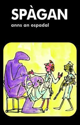 Picture of Spagan Anns an Ospadal