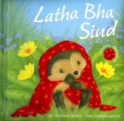 Picture of Latha Bha Siud