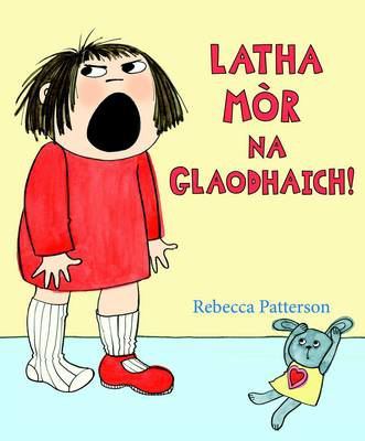Picture of Latha Mor na Glaodhaich!
