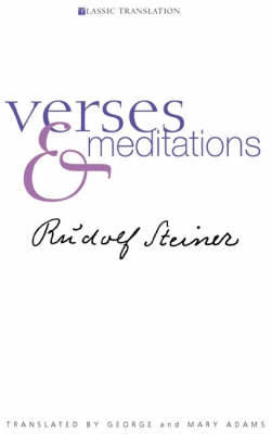 Picture of Verses and Meditations