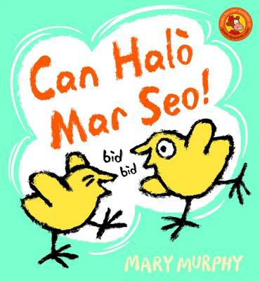 Picture of Can Halo Mar Seo