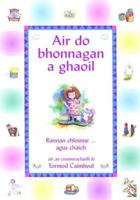 Picture of Air Do Bhonnagan a Ghaoil