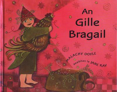 Picture of An Gille Bragail