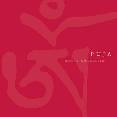 Picture of Puja: The Triratna Book of Buddhist Devotional Texts