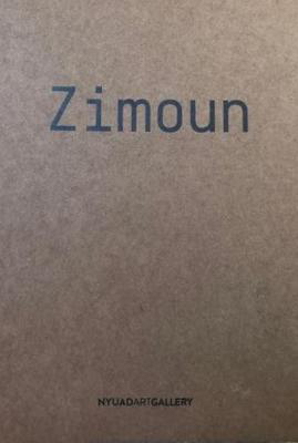 Picture of Zimoun