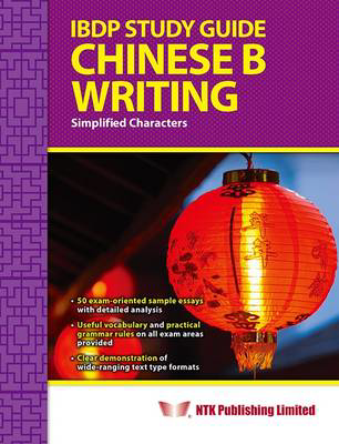 Picture of IBDP Study Guide Chinese B Writing