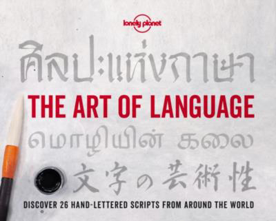 Picture of The Art of Language