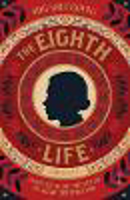 Picture of Eighth Life (for Brilka)