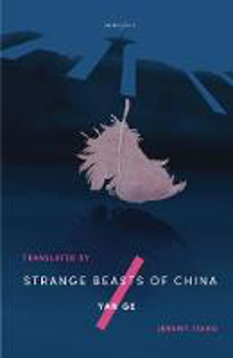 Picture of Strange Beasts of China