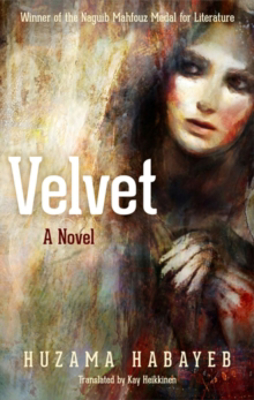Picture of Velvet: A Novel