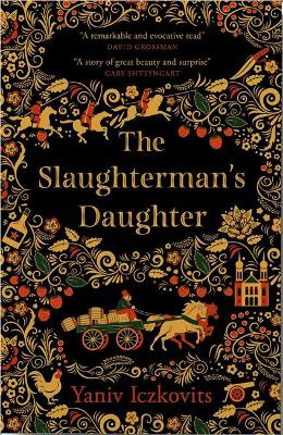 Picture of The Slaughterman's Daughter