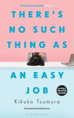 Picture of There's No Such Thing as an Easy Job
