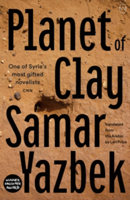 Picture of Planet Of Clay